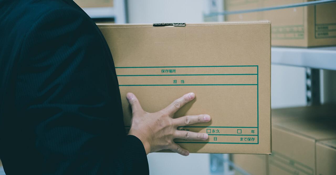 会社備品の収納イメージ