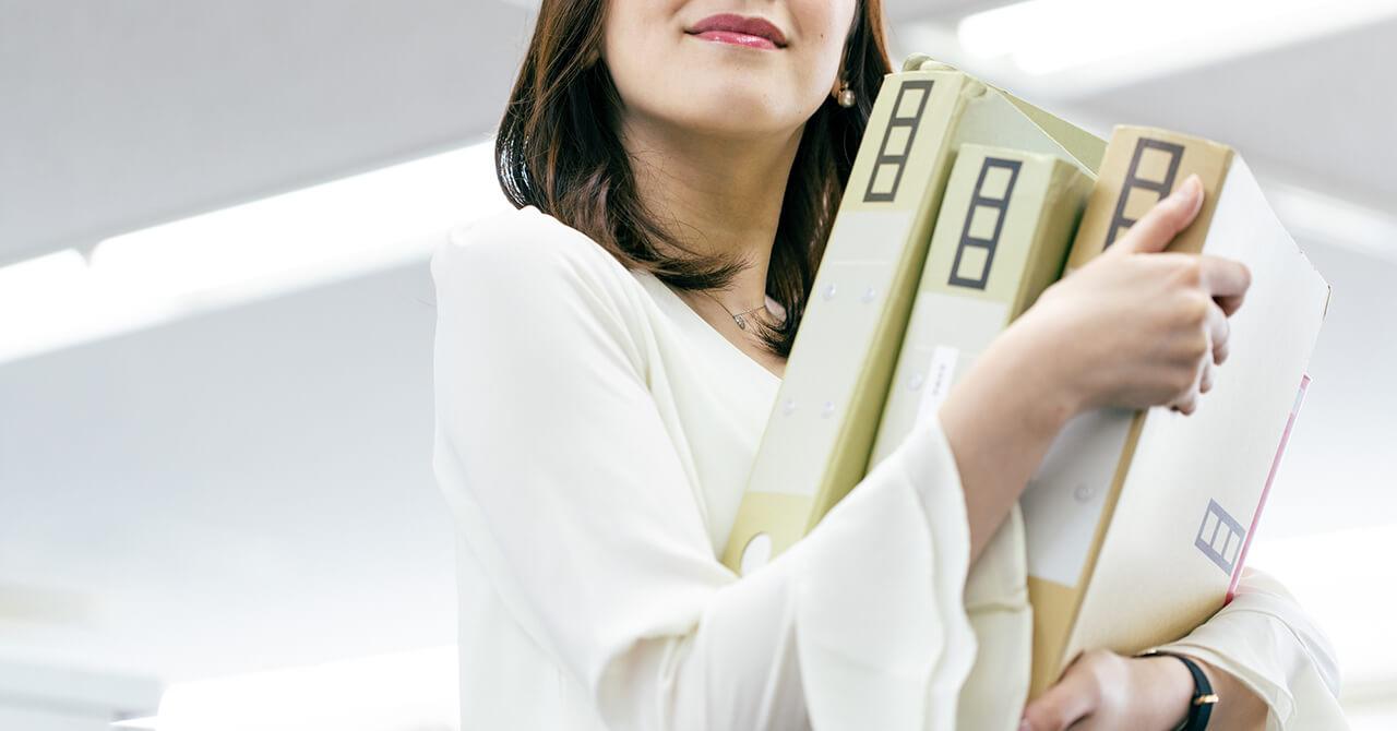 会社文書の保管・整理