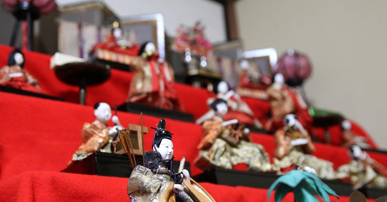 雛人形の飾り付け・片付け時期