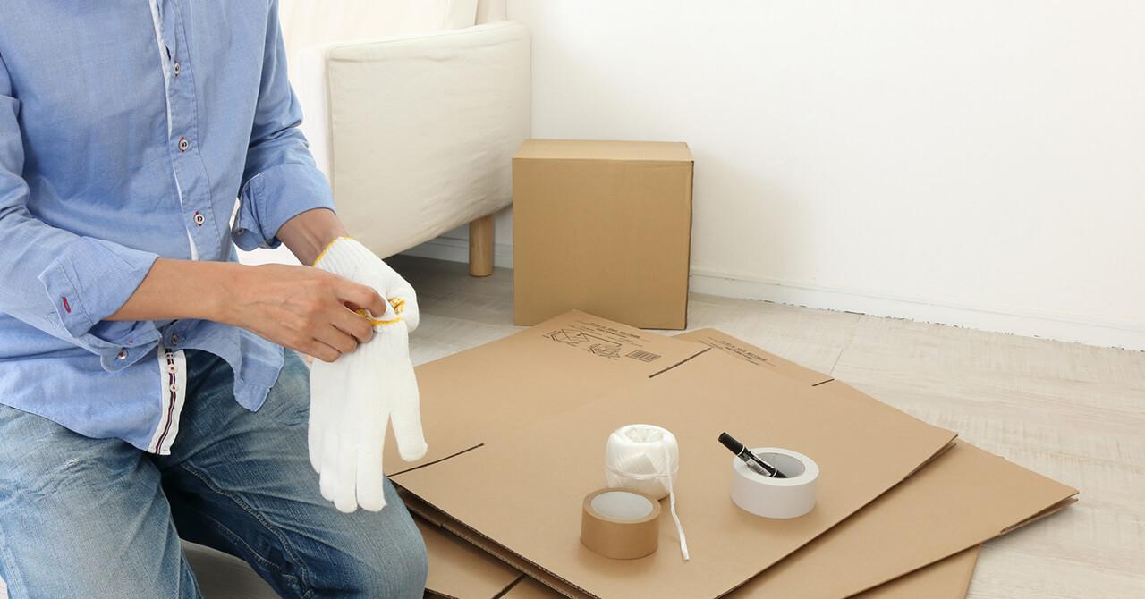 単身赴任におすすめの荷物保管方法