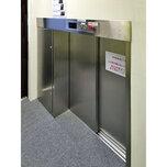「キーピット越谷」トランクルームの専用リフト