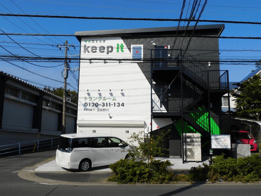 キーピット宮前野川の店舗外観