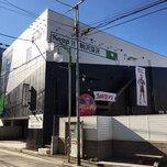 キーピット駒沢深沢の店舗外観