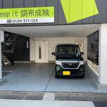 キーピット調布成城の駐車場(ビルトインガレージ)