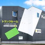 キーピット藤沢川名の店舗外観