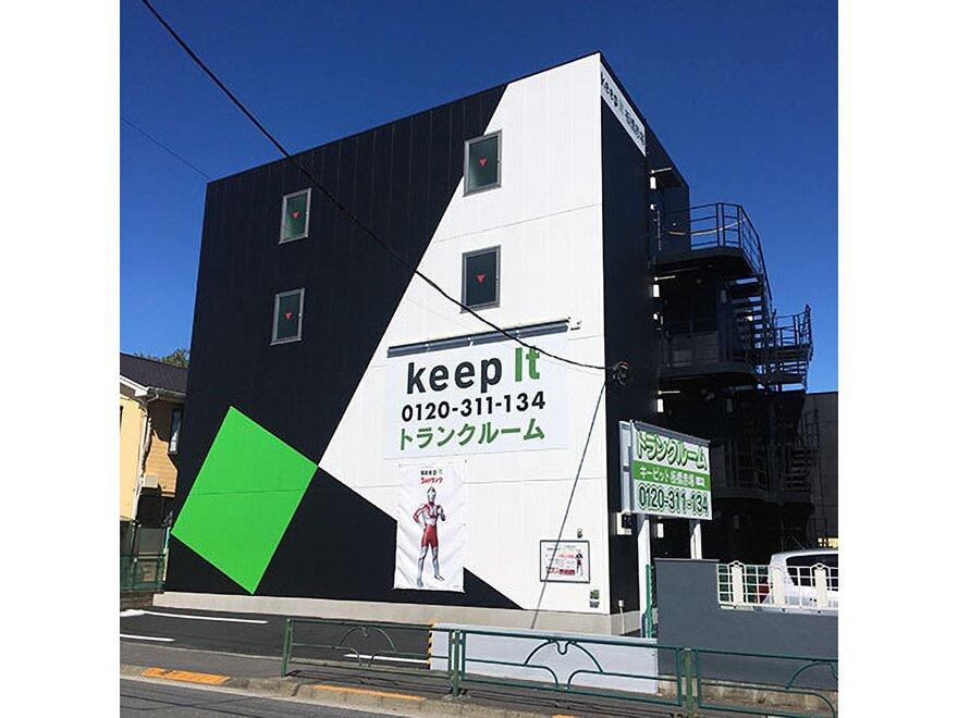 キーピット板橋赤塚の店舗外観