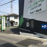 キーピット鎌倉山崎の駐車場