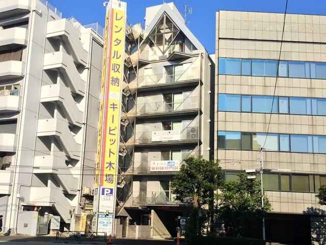 キーピット江東木場の店舗外観