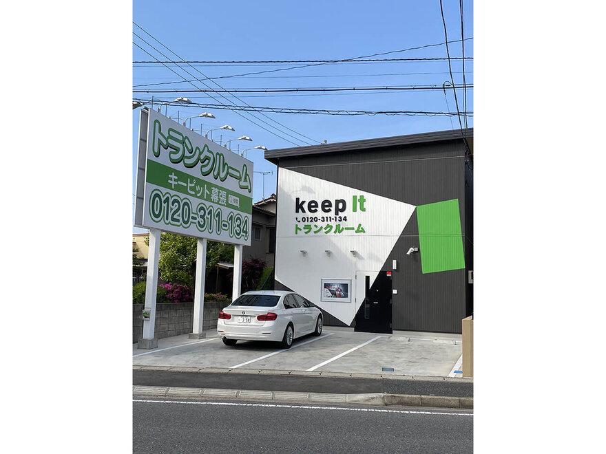 キーピット幕張花見川の駐車場