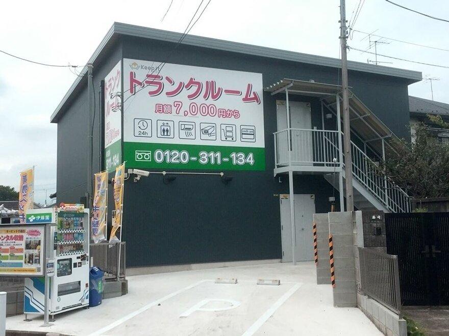 キーピット世田谷千歳台の店舗外観