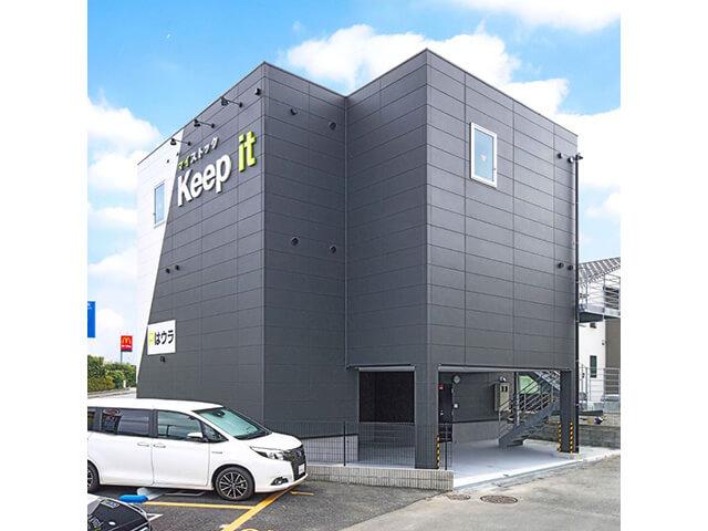 キーピット藤沢川名の駐車場
