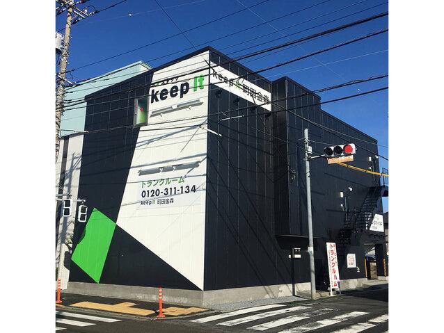 キーピット町田金森の店舗外観