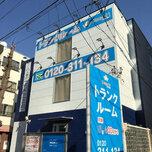 キーピット竹ノ塚の店舗外観