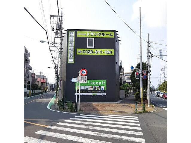 キーピット田無の店舗外観