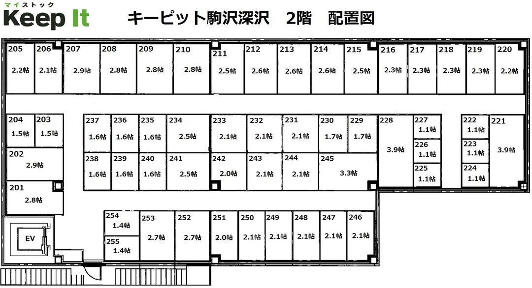 キーピット駒沢深沢 2F フロア図