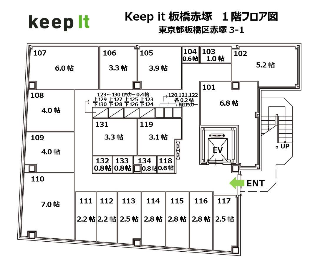 キーピット板橋赤塚 1F フロア図
