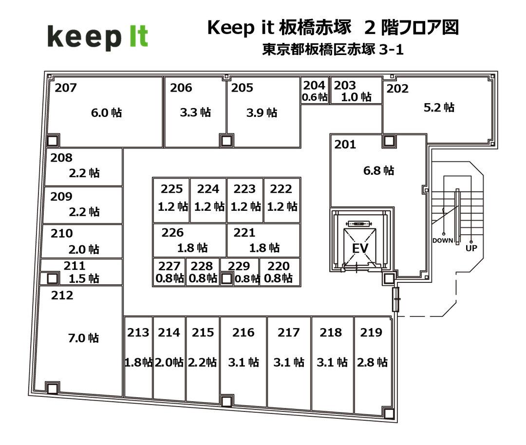 キーピット板橋赤塚 2F フロア図