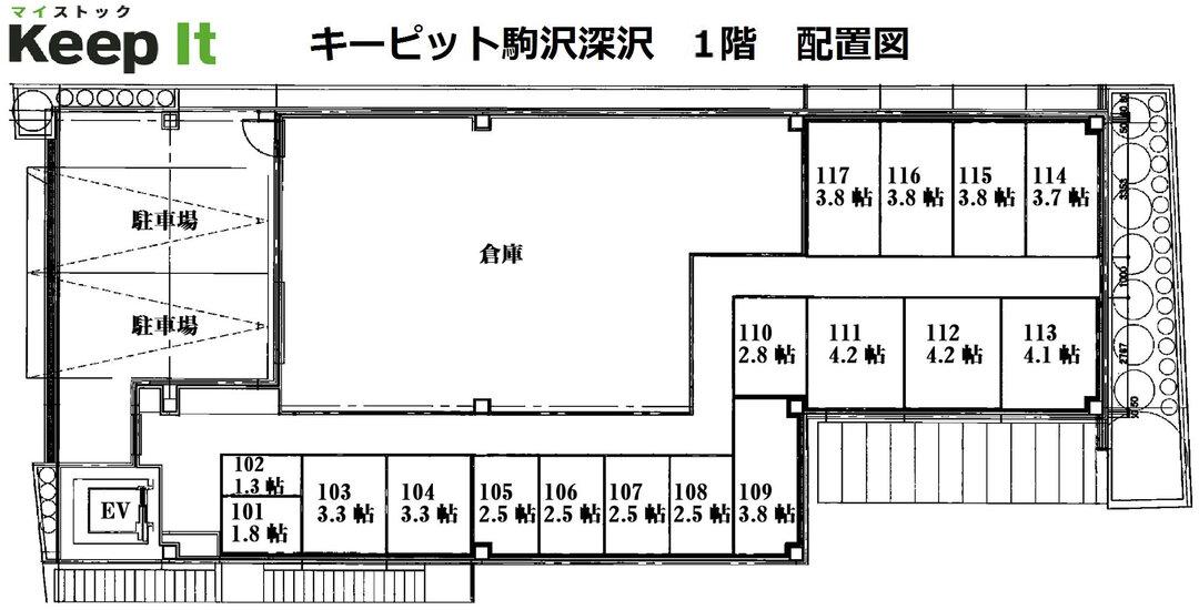 キーピット駒沢深沢 1F フロア図