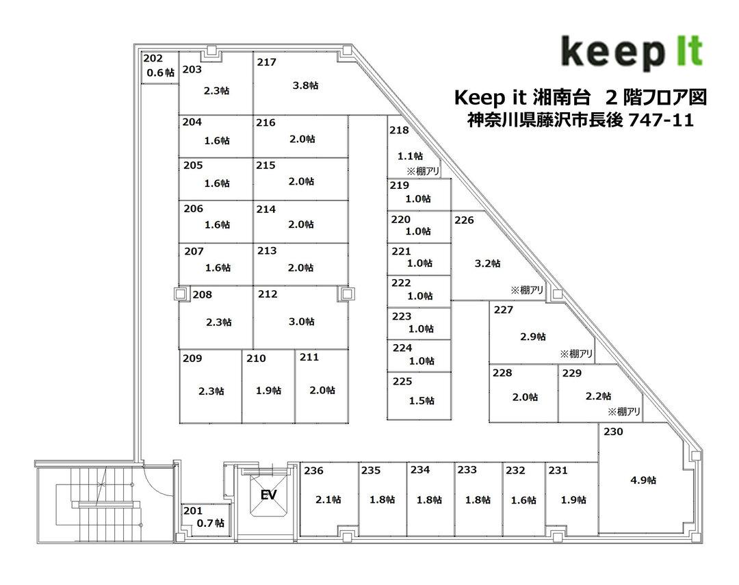 キーピット湘南台 2F フロア図