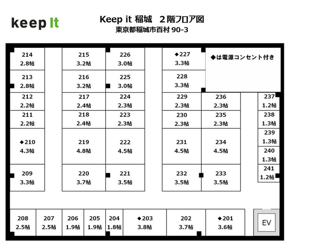 キーピット稲城 2F フロア図