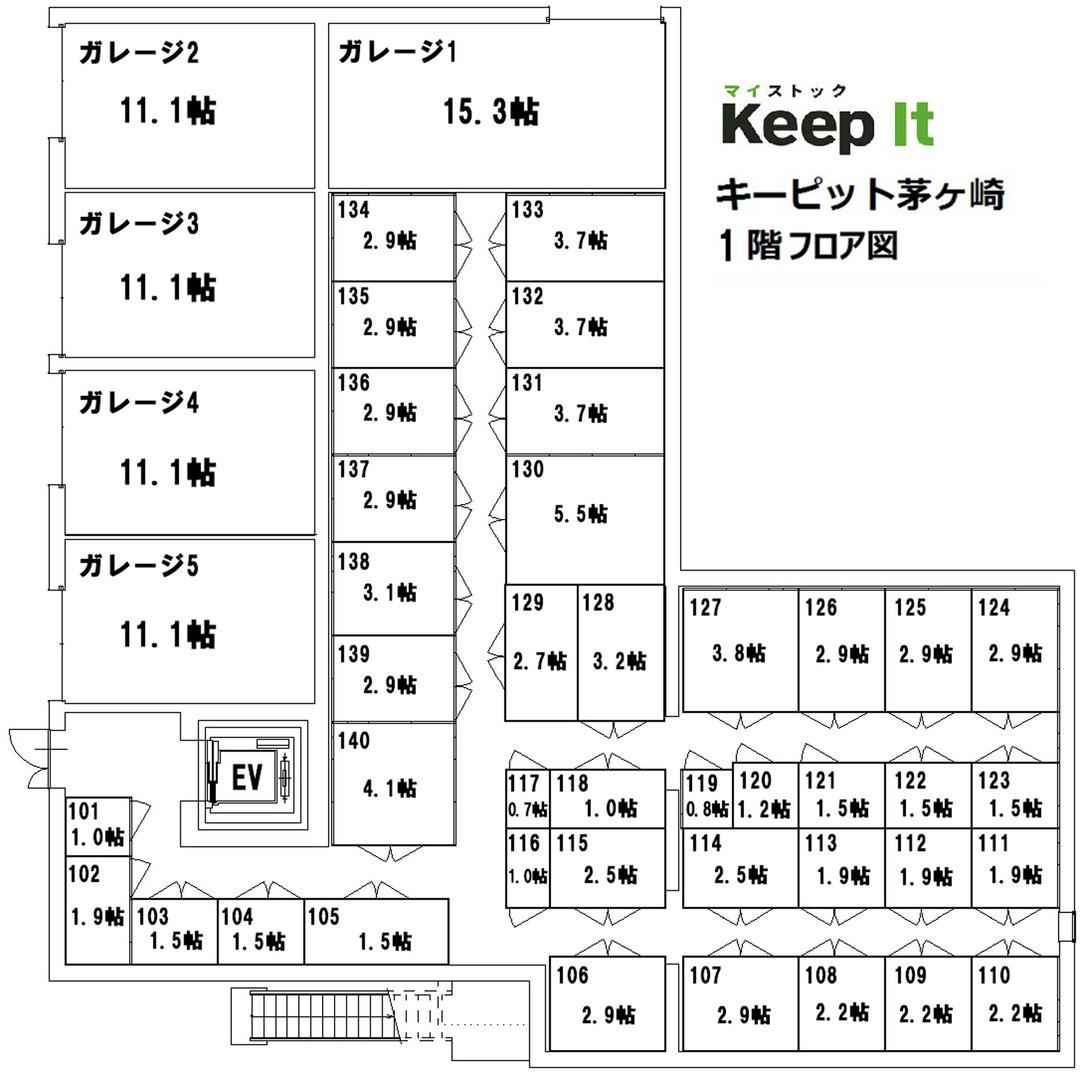 キーピット茅ヶ崎 1F フロア図
