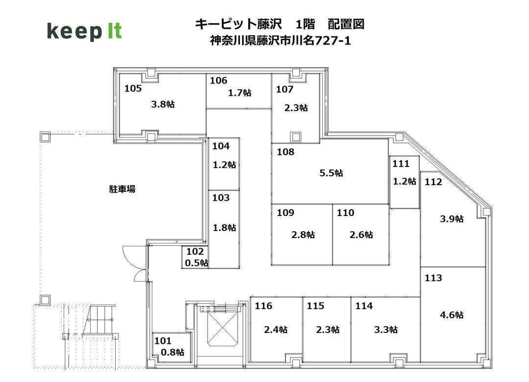 キーピット藤沢川名 1F フロア図