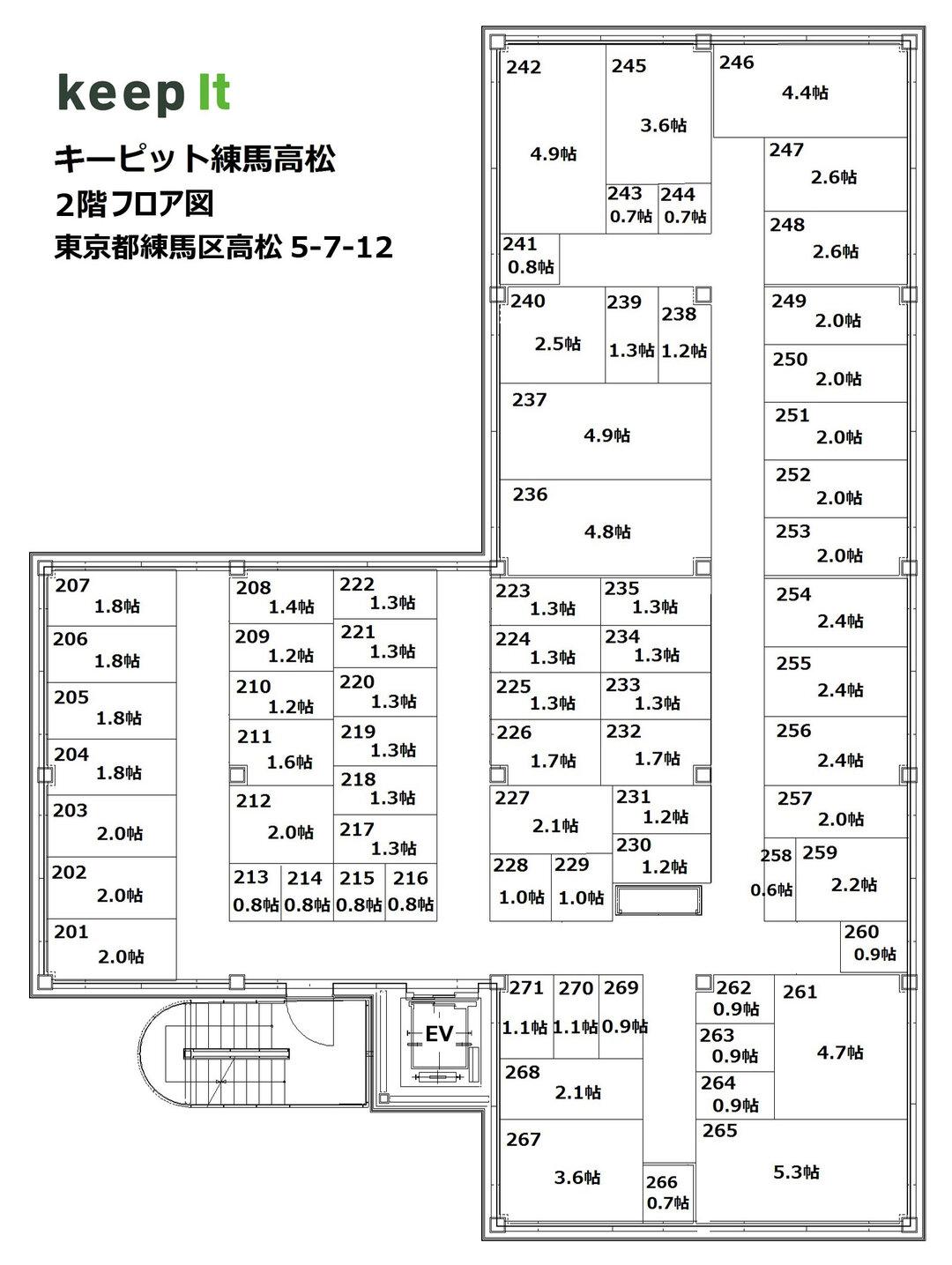 キーピット練馬高松 2F フロア図