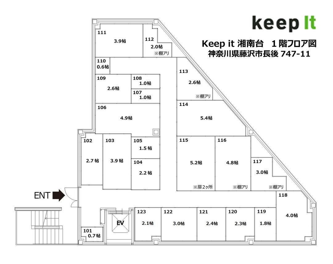 キーピット湘南台 1F フロア図