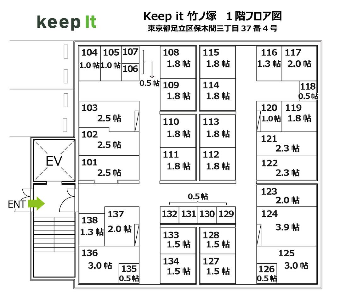 キーピット竹ノ塚 1F フロア図