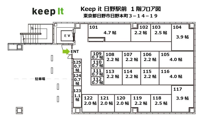 キーピット日野駅前 1F フロア図