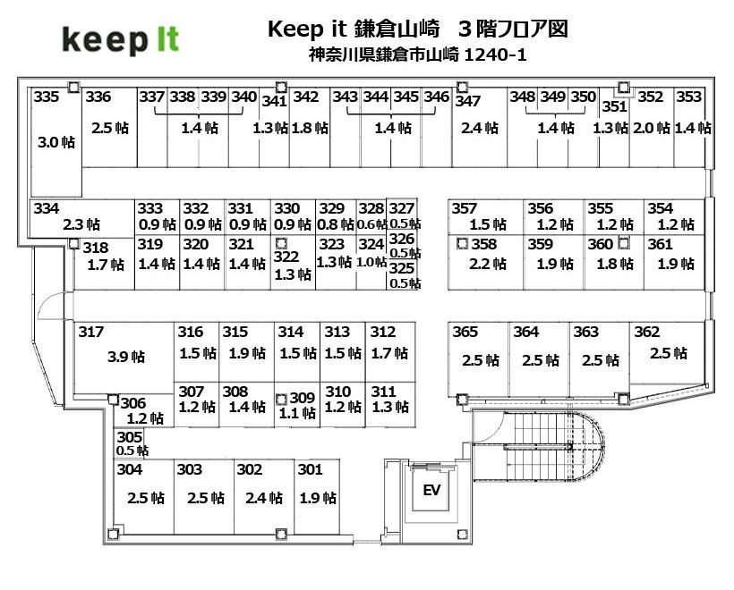 キーピット鎌倉山崎 3F フロア図