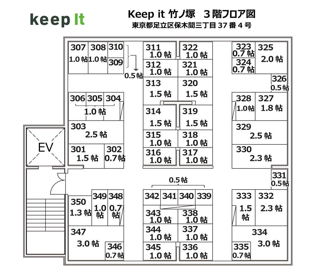 キーピット竹ノ塚 3F フロア図