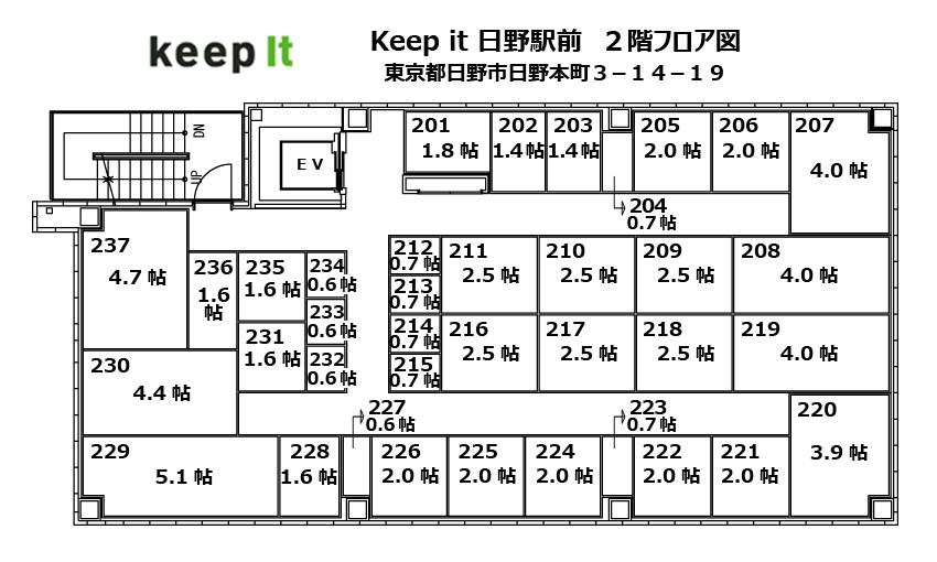キーピット日野駅前 2F フロア図