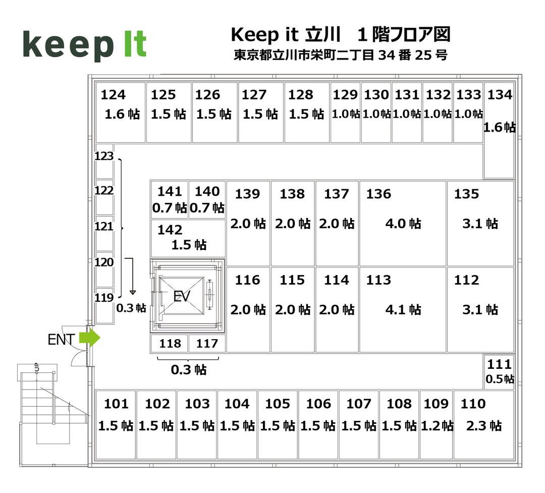 キーピット立川 1F フロア図