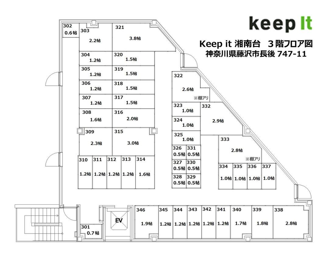 キーピット湘南台 3F フロア図