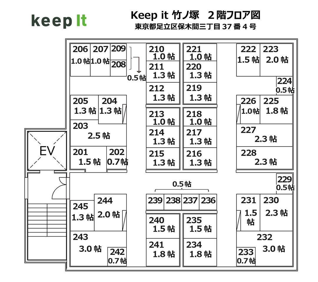 キーピット竹ノ塚 2F フロア図
