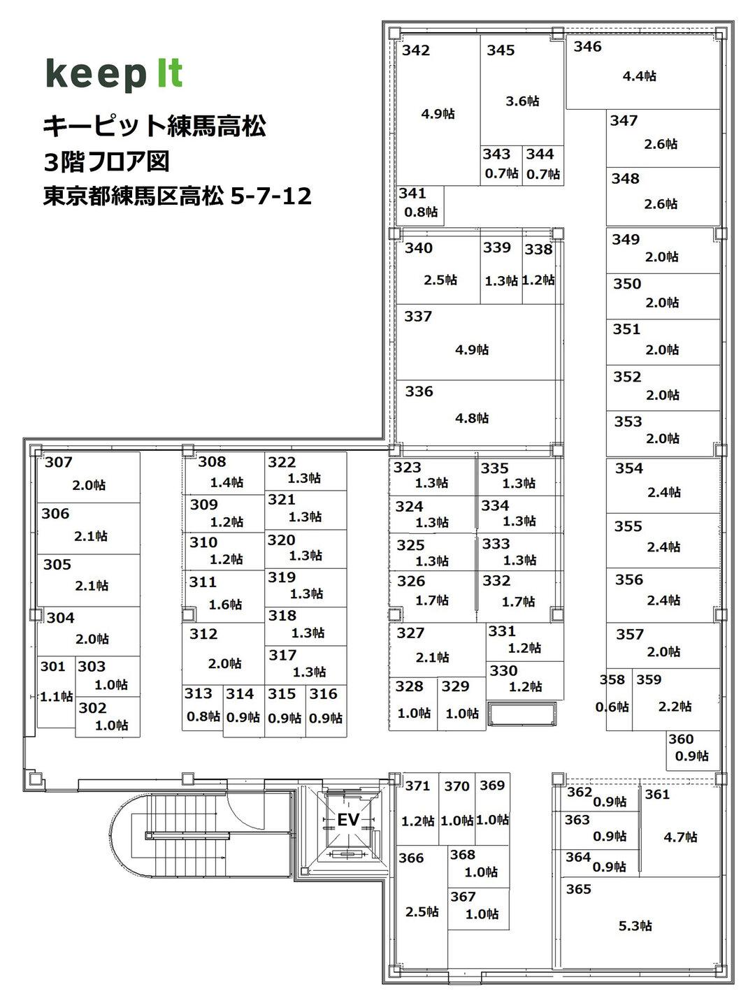 キーピット練馬高松 3F フロア図