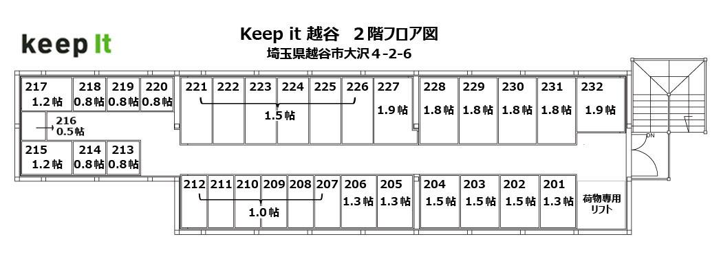 キーピット越谷2F.jpg