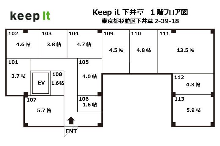 キーピット下井草 1F フロア図