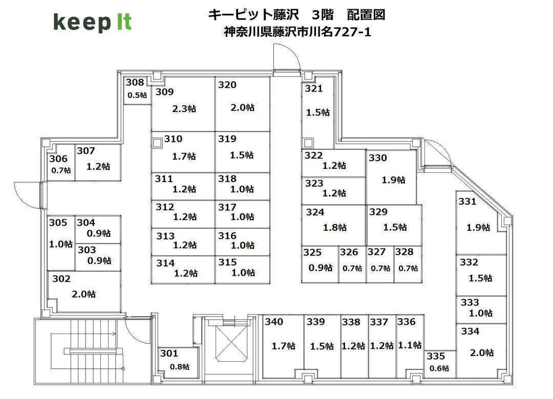 キーピット藤沢川名 3F フロア図
