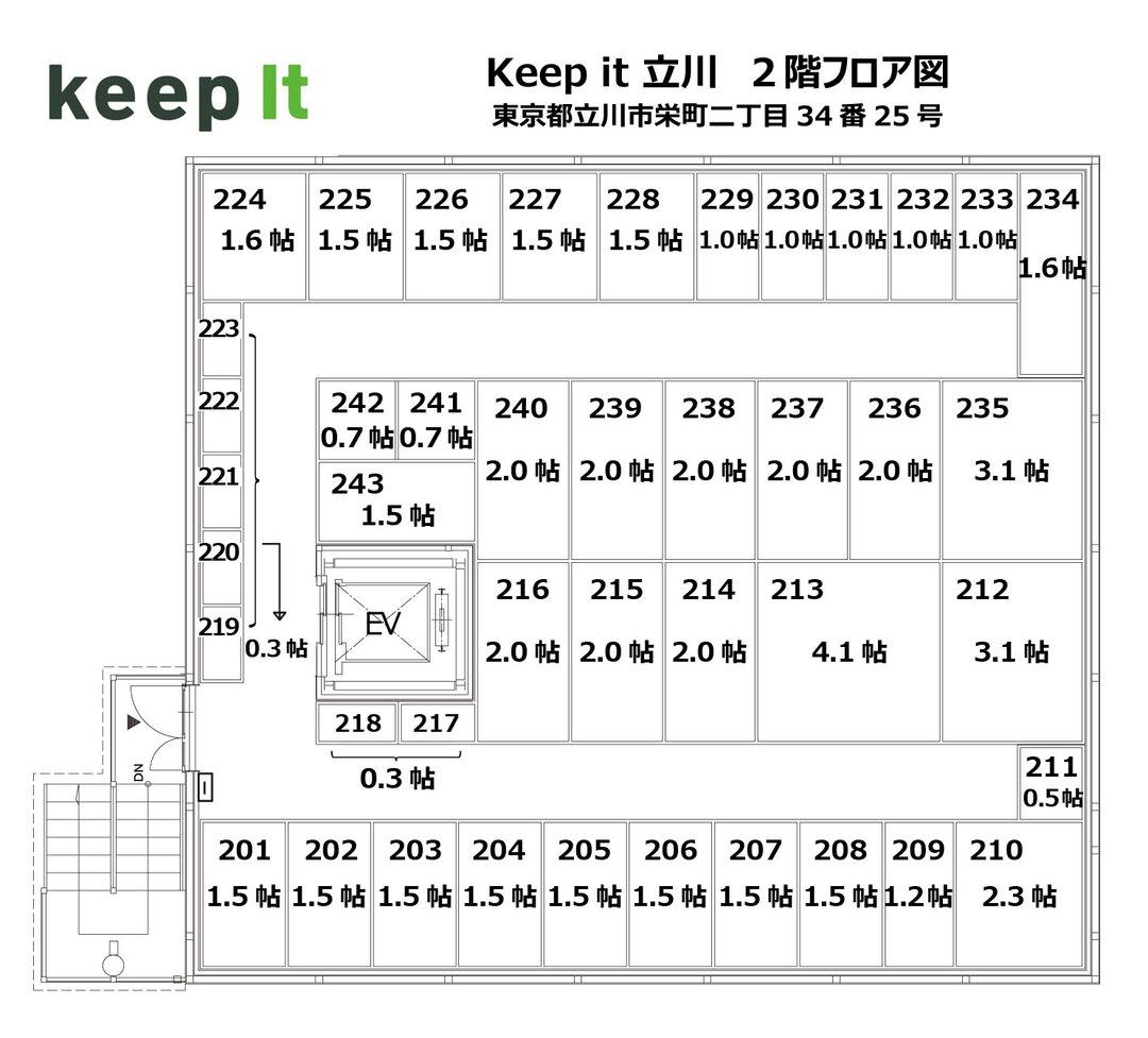 キーピット立川 2F フロア図