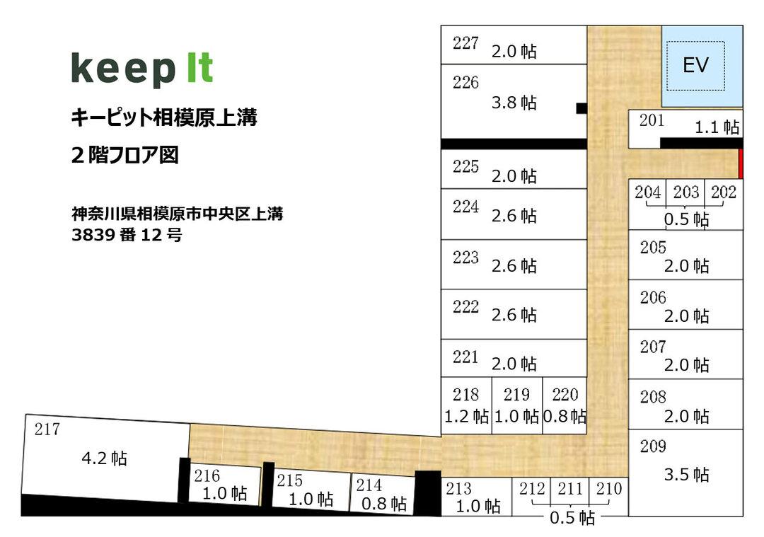 キーピット相模原上溝 2F フロア図