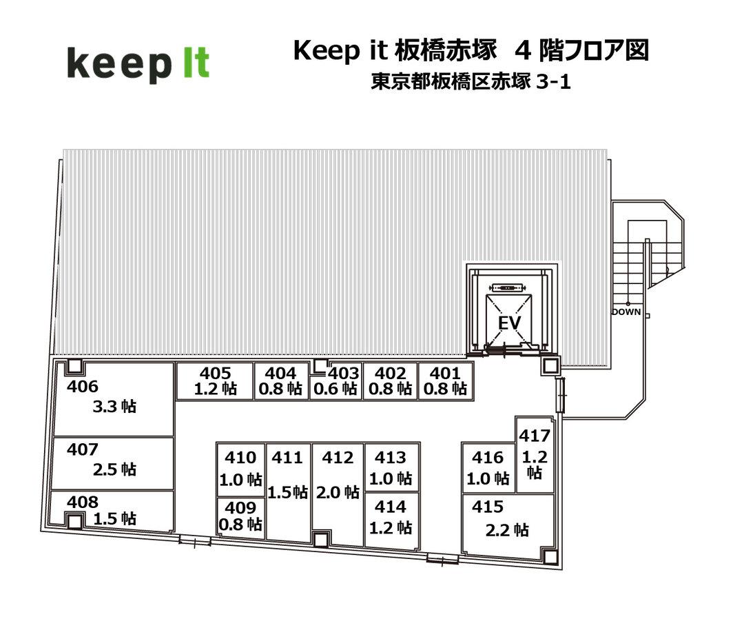 キーピット板橋赤塚 4F フロア図