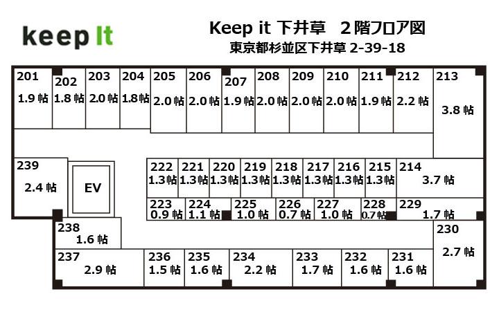 キーピット下井草 2F フロア図