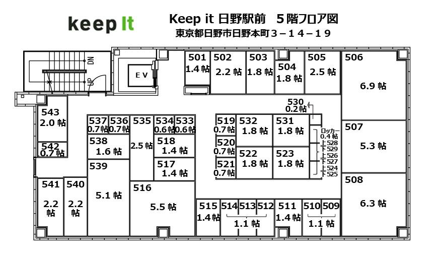 キーピット日野駅前 5F フロア図