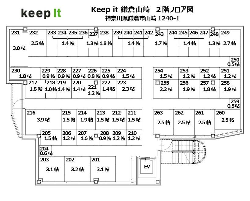 キーピット鎌倉山崎 2F フロア図