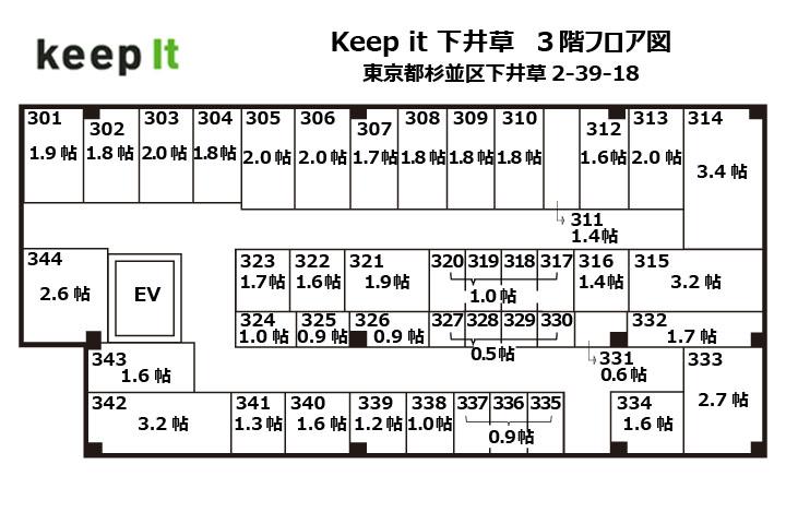 キーピット下井草 3F フロア図