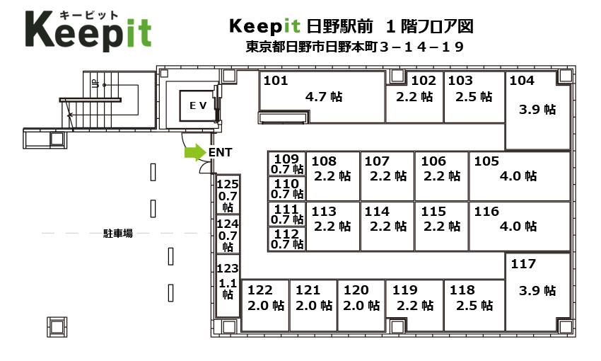 日野駅前1階.jpg