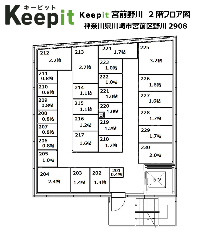 宮前野川2階.jpg