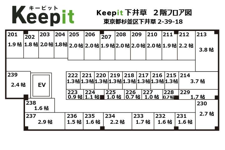 下井草2階.jpg